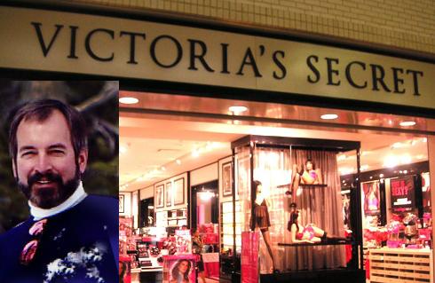 victorias-secret-store